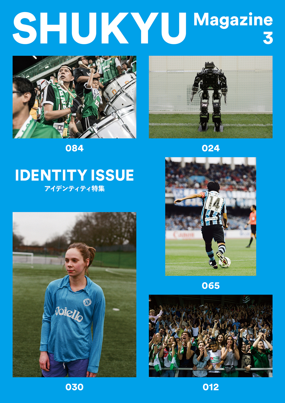 SHUKYU Magazine IDENTITY ISSUE Cover
