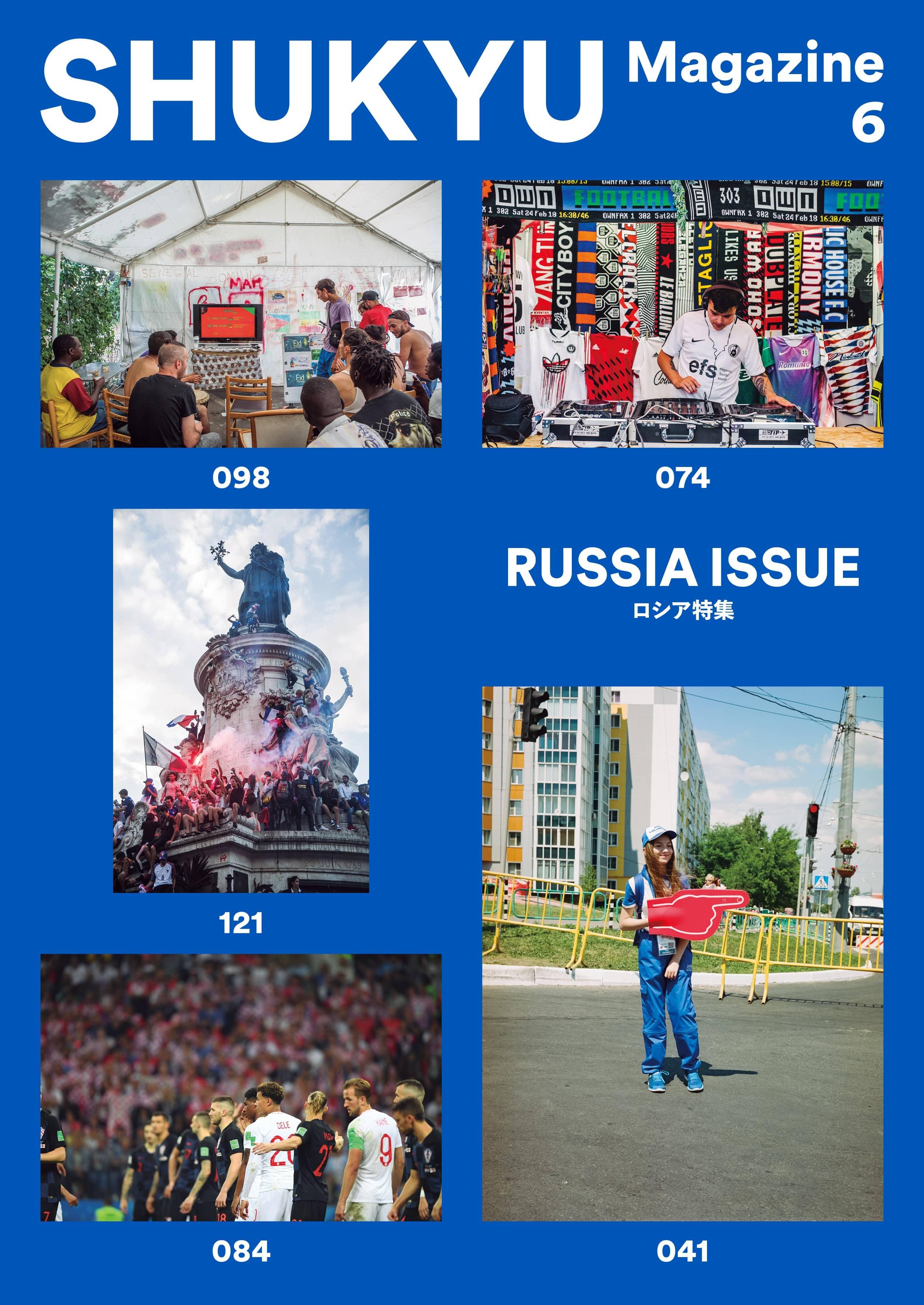 SHUKYU Magazine RUSSIA ISSUE