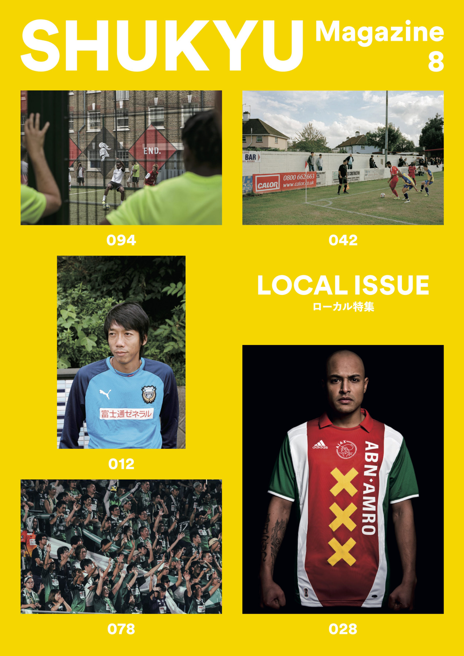 ISSUE 8 | LOCAL ISSUE