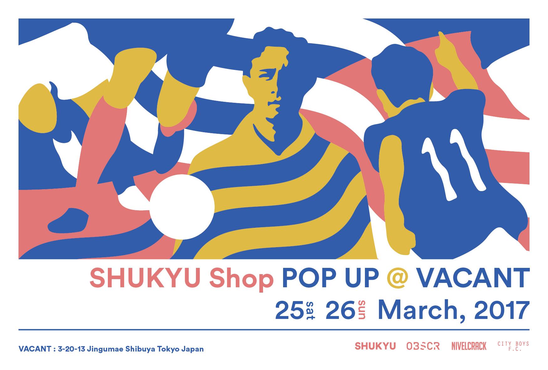 SHUKYU Shop