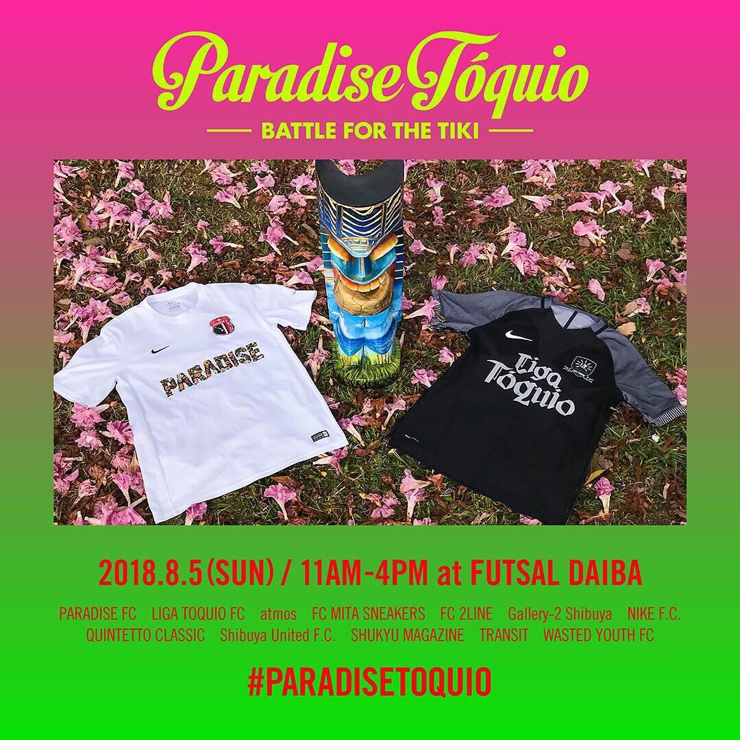 PARADISE TOQUIO