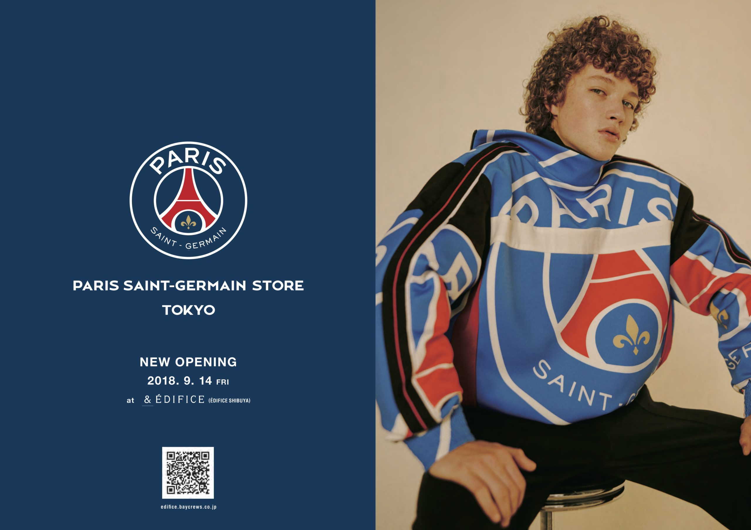 PSG Custom Shirts Event