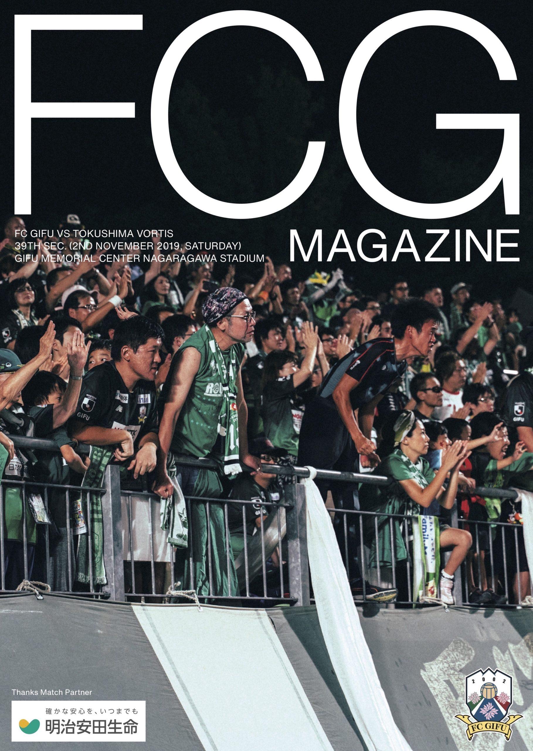 FCG Magazine