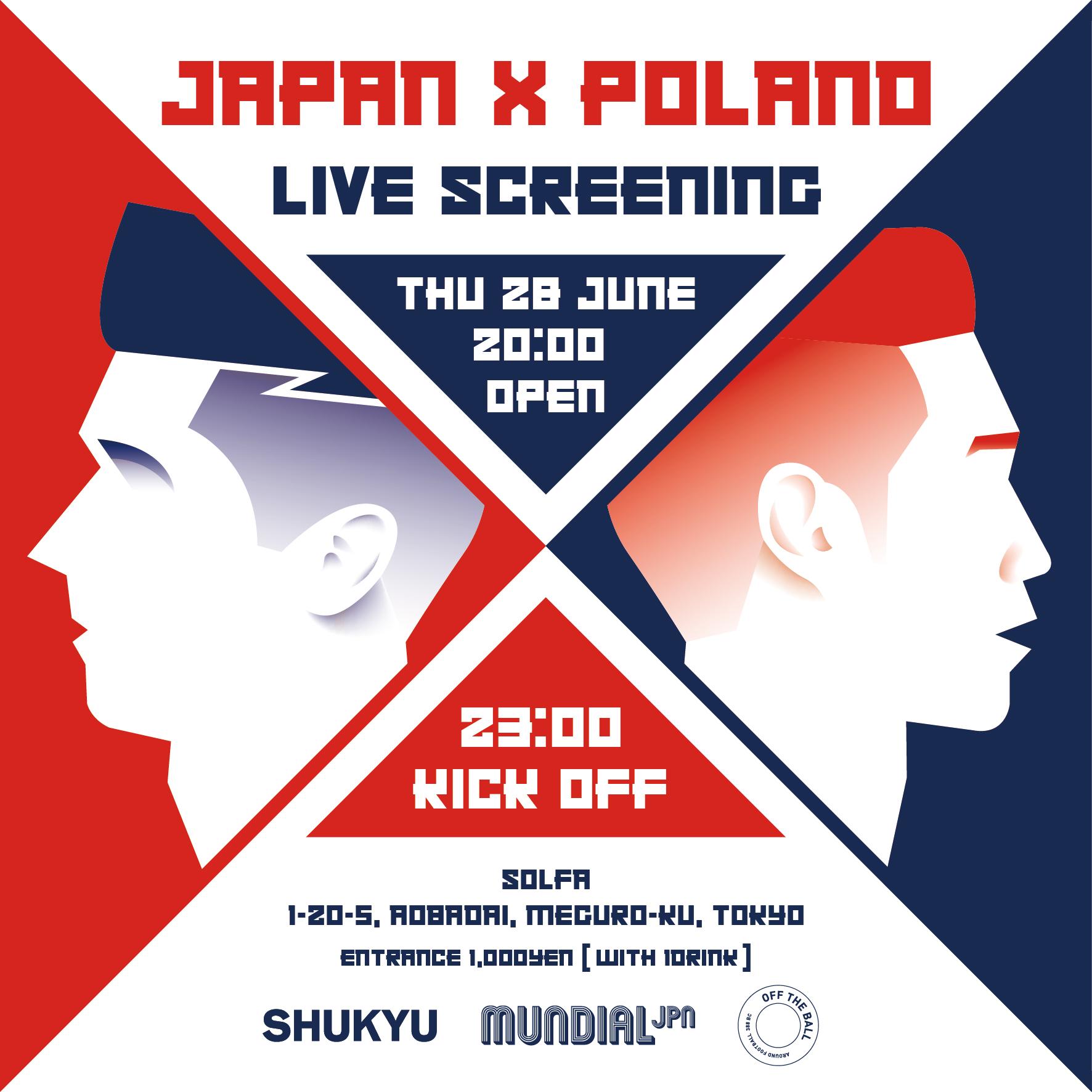 Japan × Poland Live Screening
