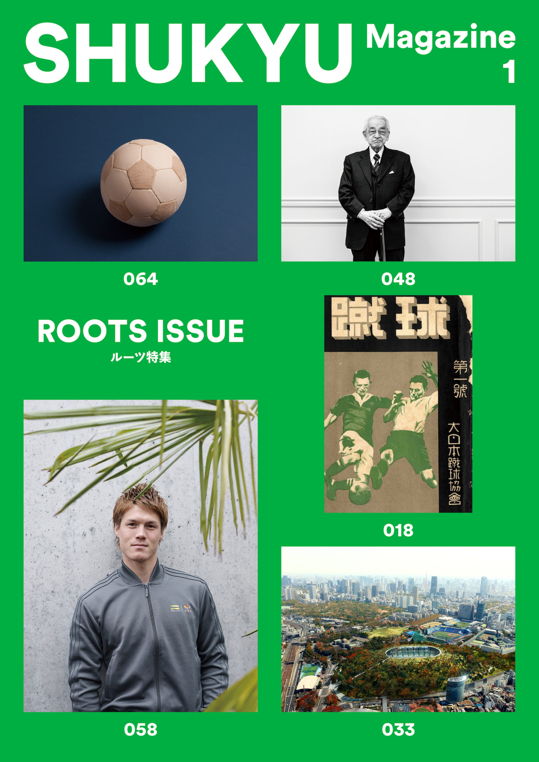 ISSUE 1 | ROOTS