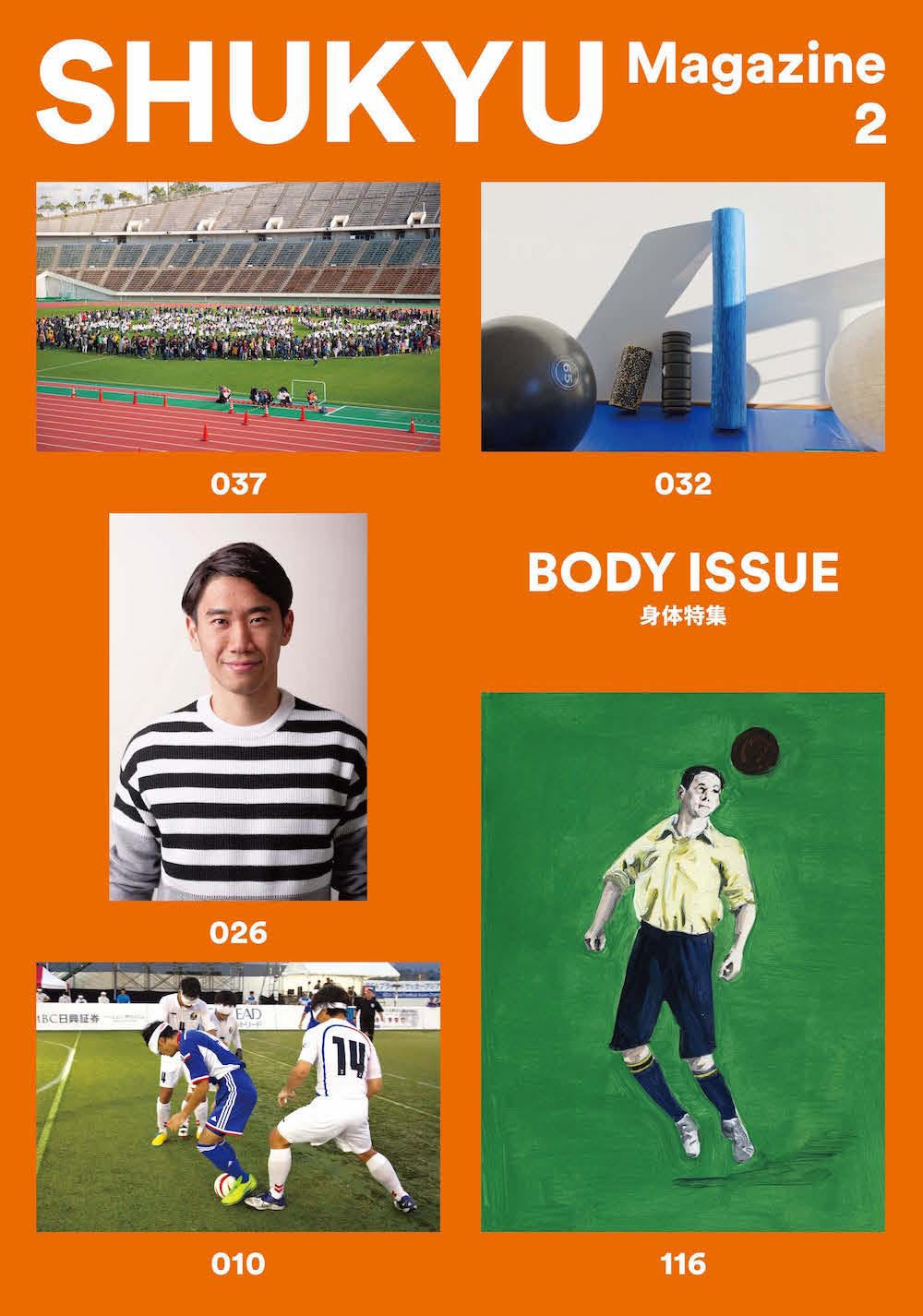ISSUE 2 | BODY