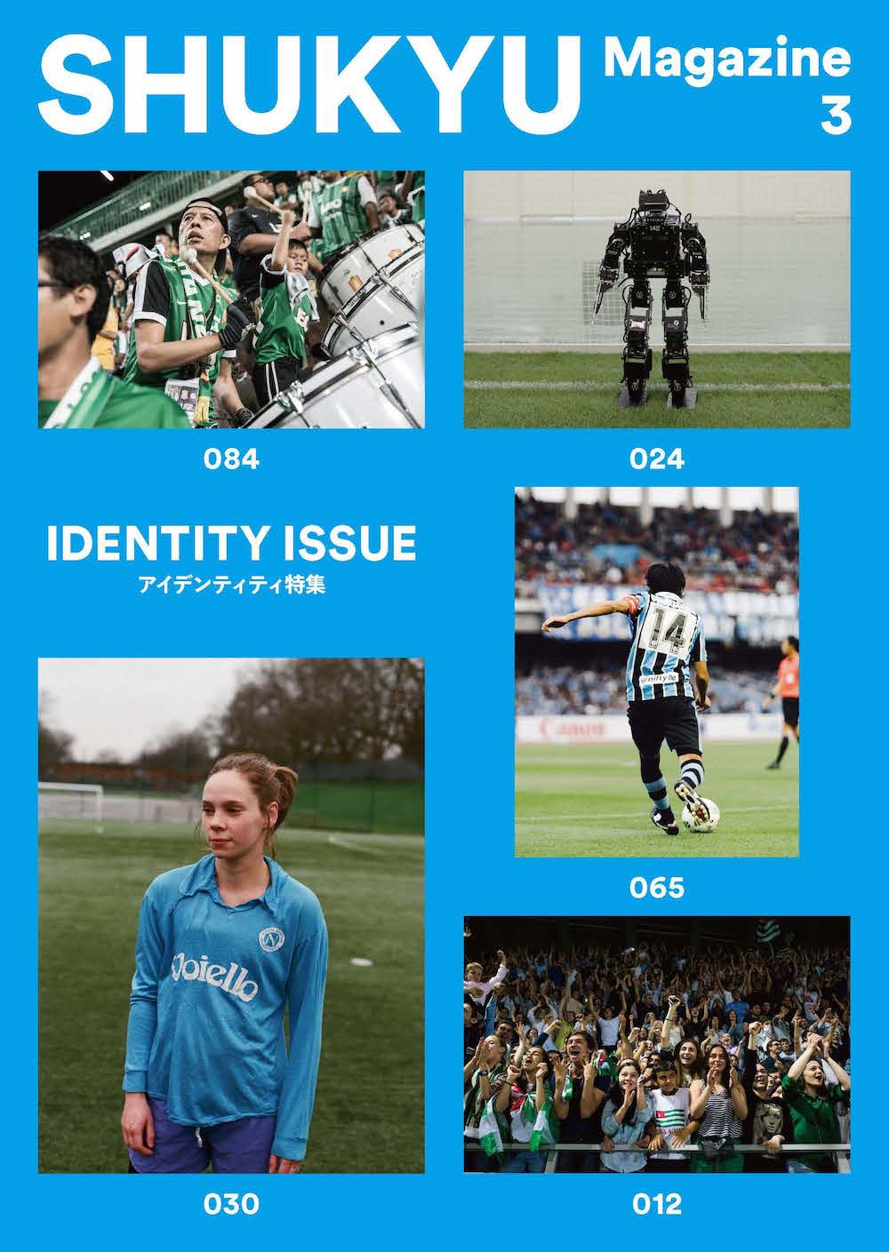 ISSUE 3 | IDENTITY