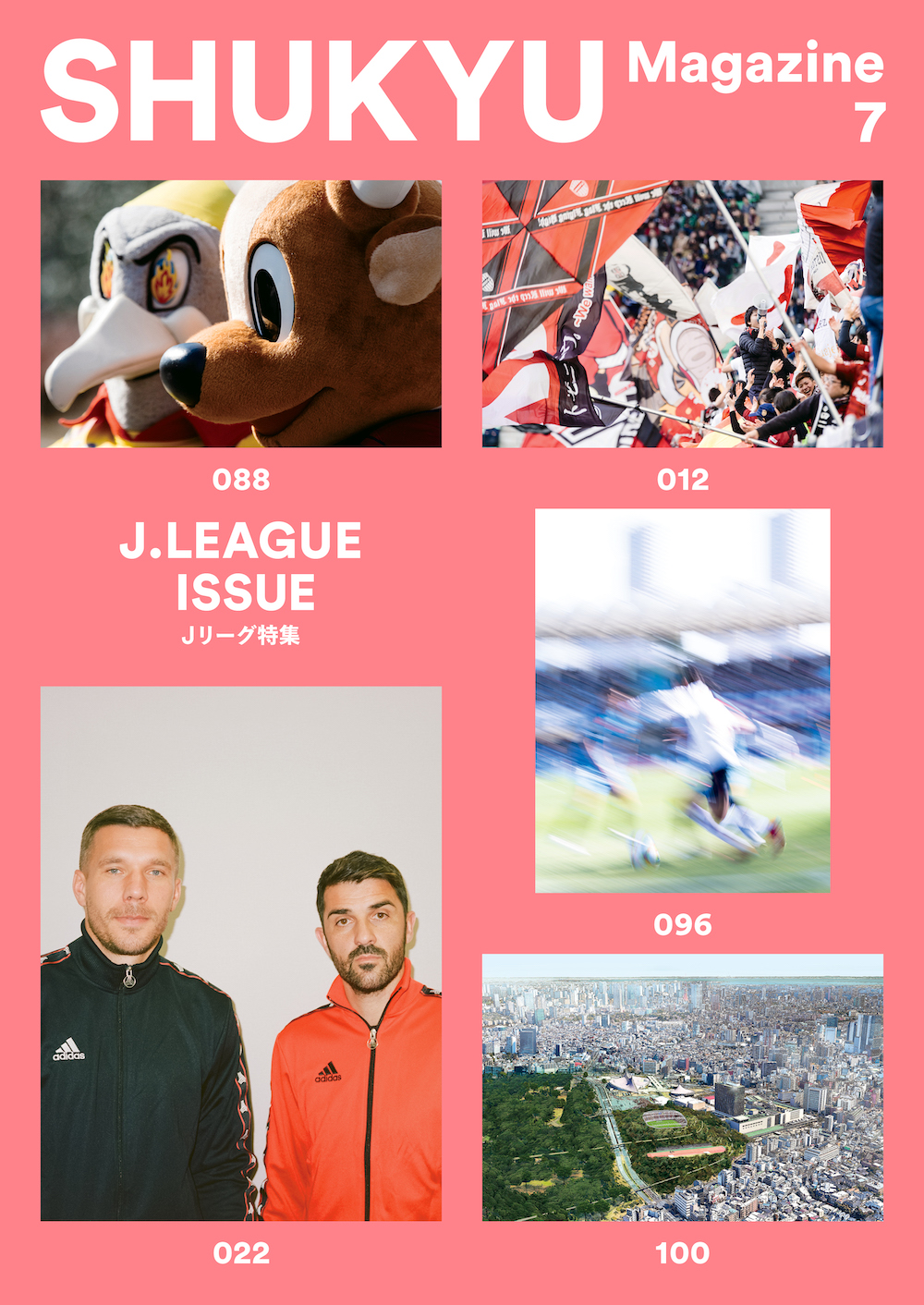 ISSUE 7 | J.LEAGUE