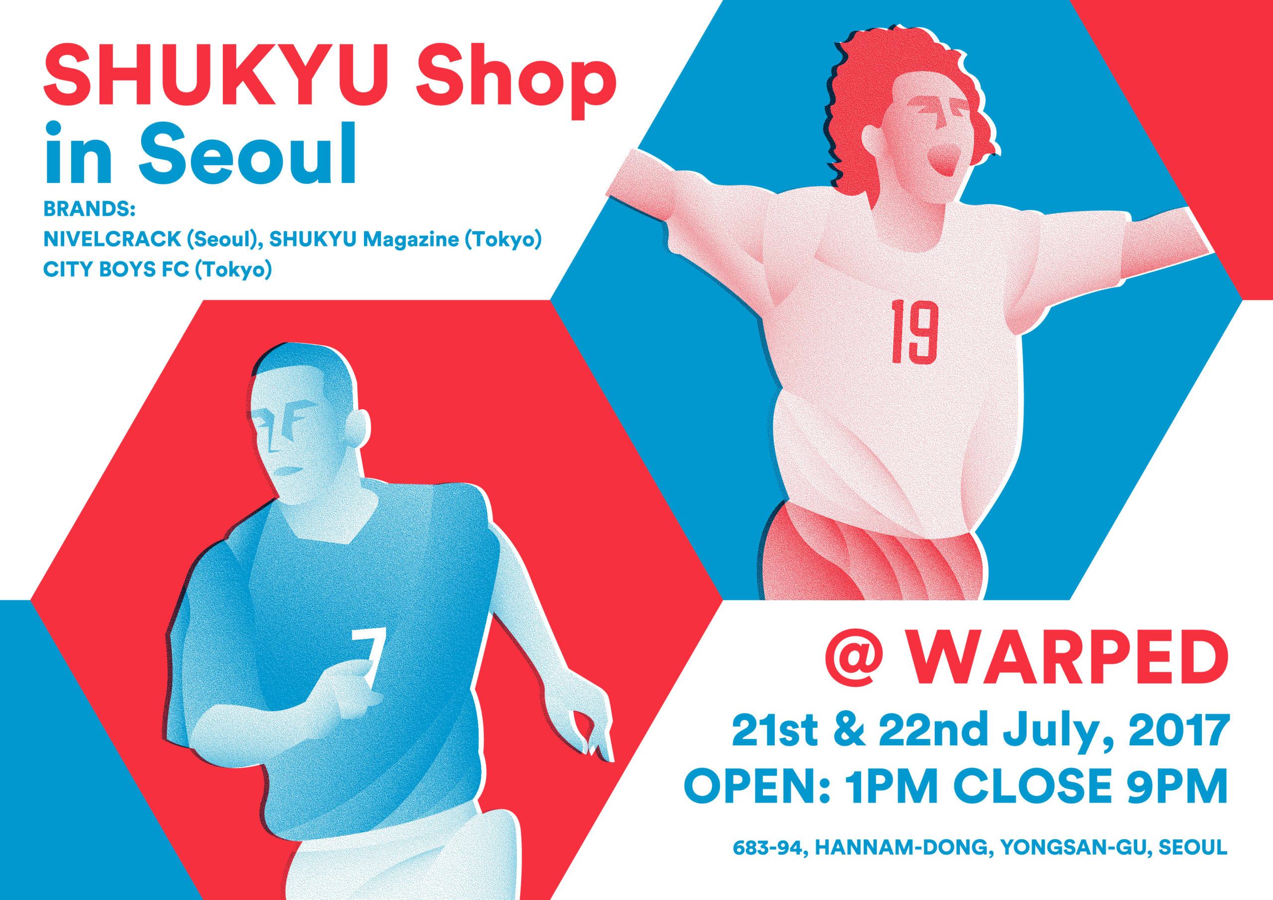 SHUKYU Shop in Seoul