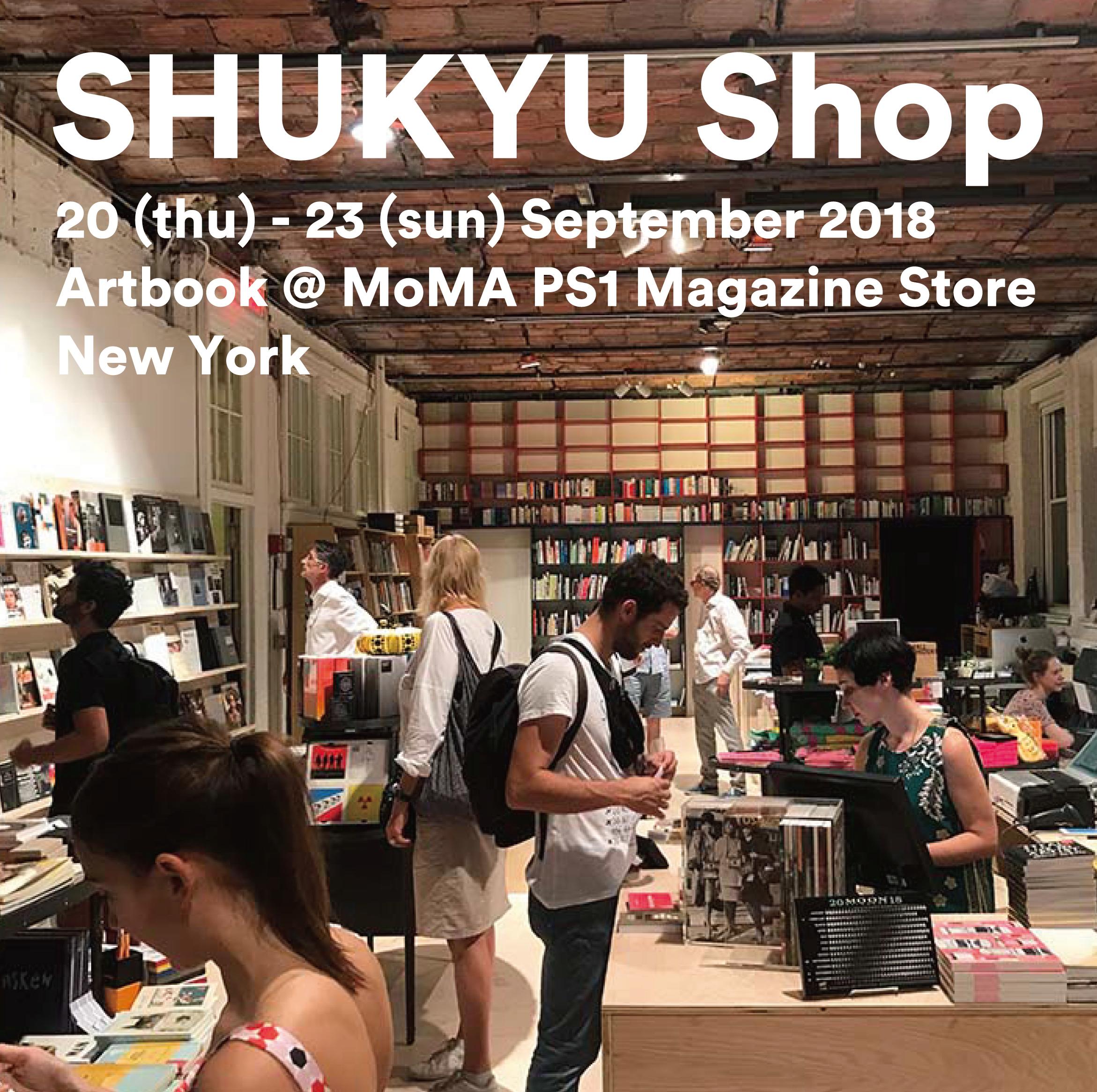 SHUKYU Shop in New York