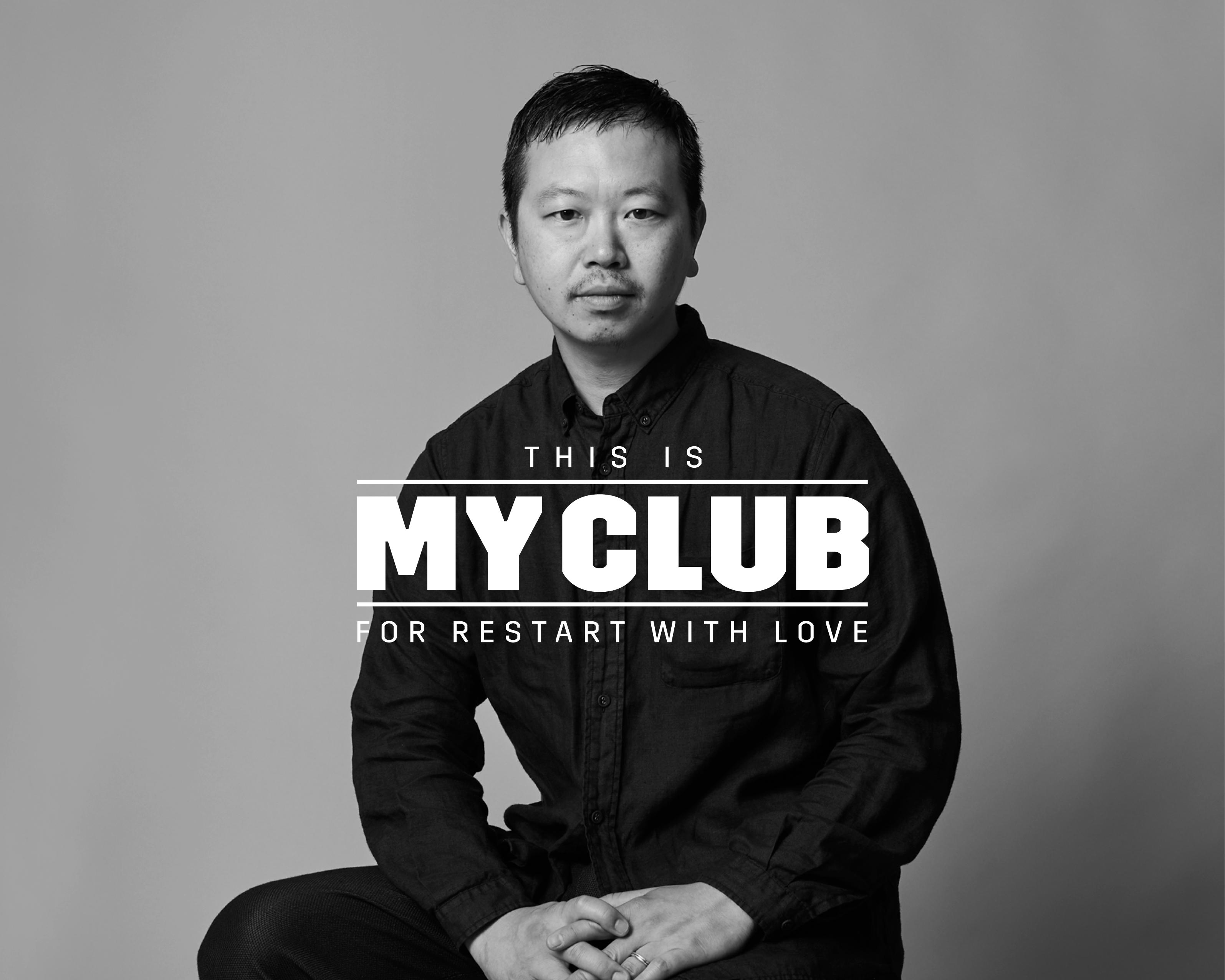 【THIS IS MY CLUB】相澤陽介(北海道コンサドーレ札幌 クリエイティブディレクター / White Mountaineering デザイナー)