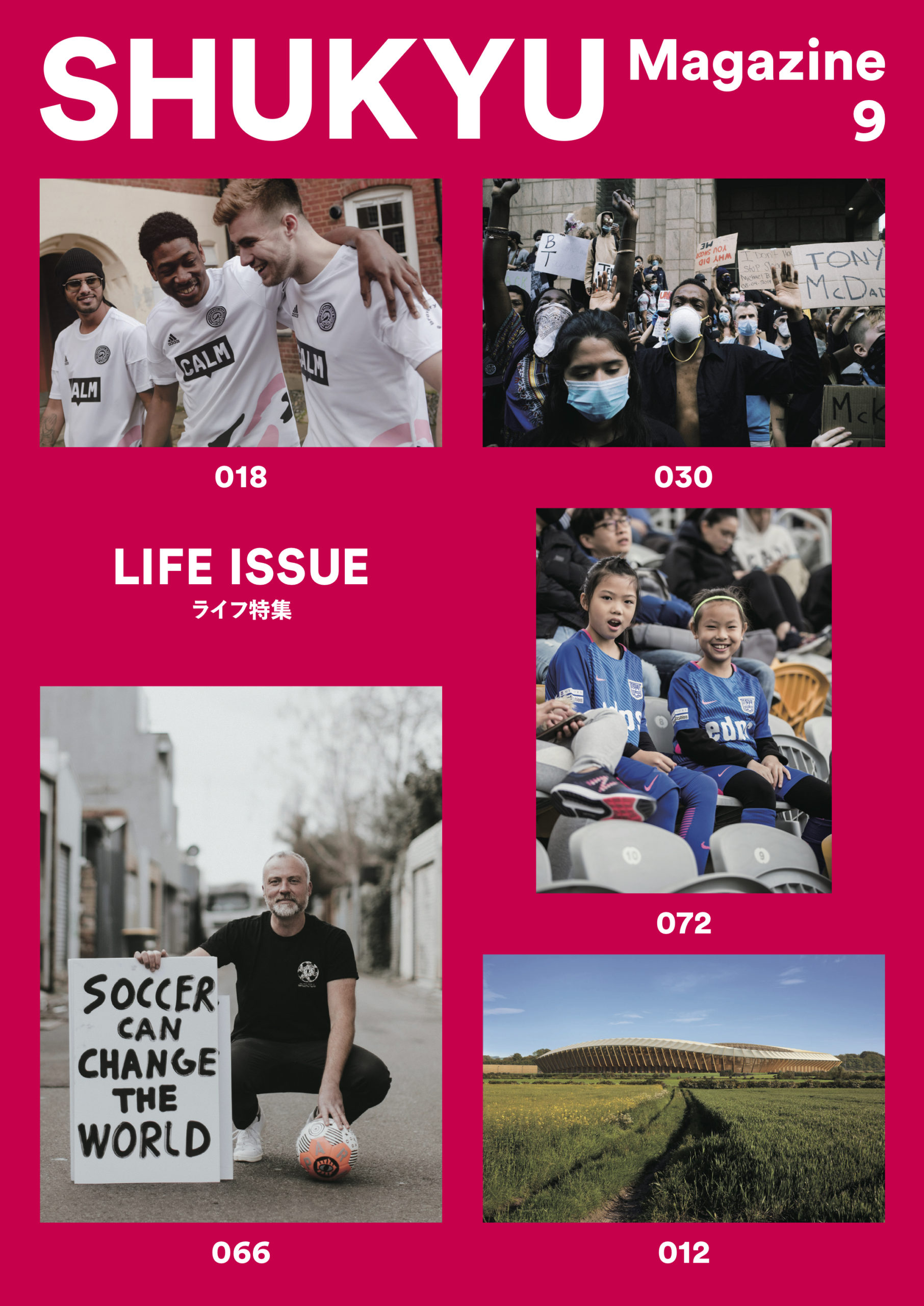 ISSUE 9 | LIFE